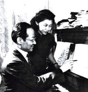 Buwei Yang Chao